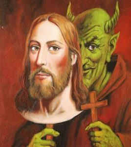 По мотивам АС. Антихрист
